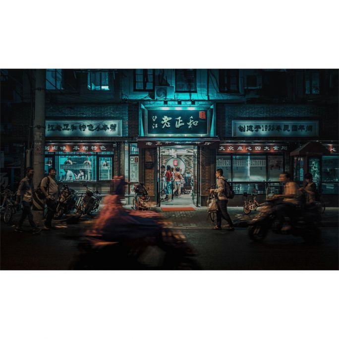 Wanddecoratie City Life 008 118x70cm