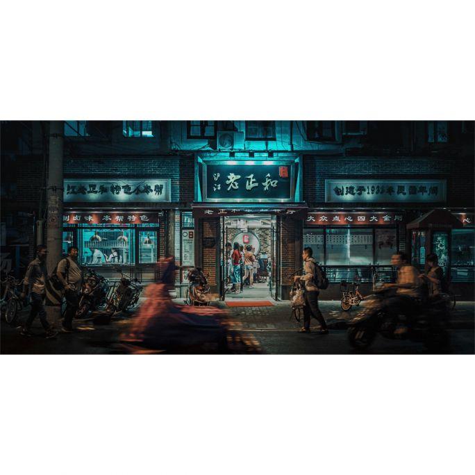 Wanddecoratie City Life 008 98x48cm